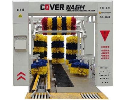 浙江7刷隧道连续式电脑洗车机