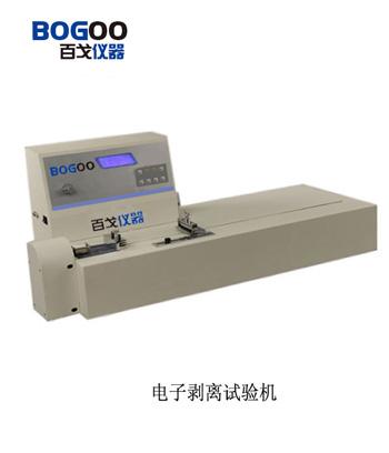 卧式电子剥离试验机--百戈仪器