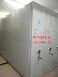 图书资料凭证人事档案密集柜