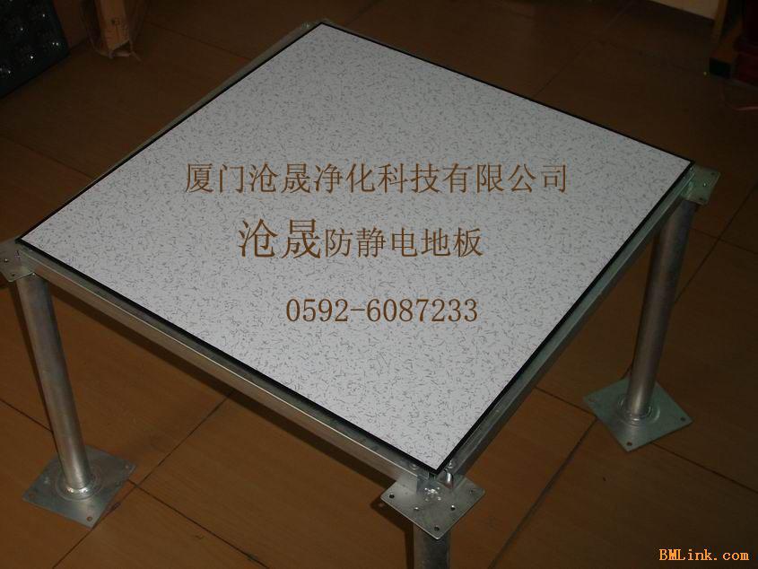 厦门环氧地坪-机房地板-防静电地板