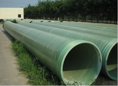 玻璃钢夹砂管道(排水管、污水管)