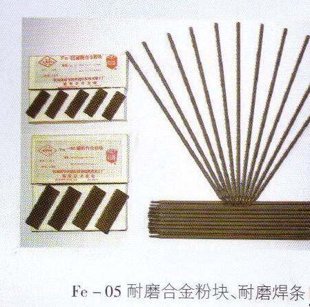 供应Z508镍铜焊条