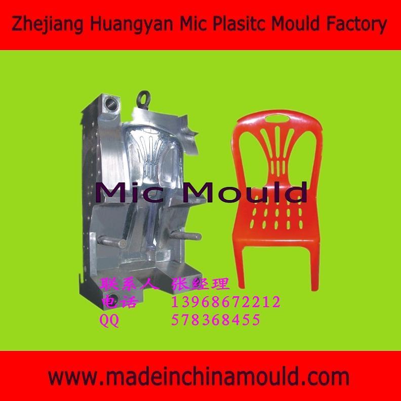 供应塑料椅子,桌子,凳子,注塑模具专业模具厂