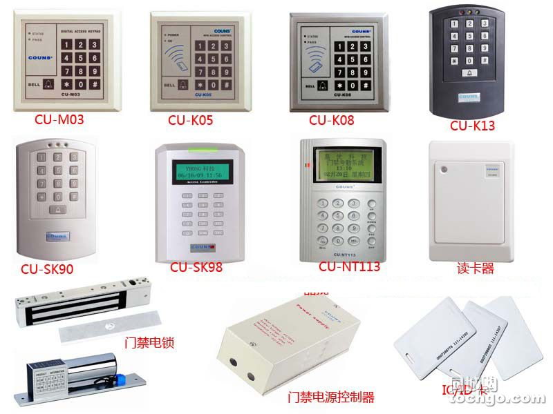 上海安装刷卡门禁系统 上海安装密码锁 上海维修密码锁