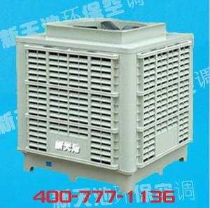 深圳新天池环保空调厂家出售(顶出风)