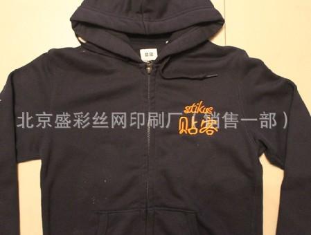 路由器刻字 广告帽丝网印logo 中性笔批发打标志