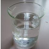 高旺醇油乳化剂 甲醇助燃剂 醇油添加剂