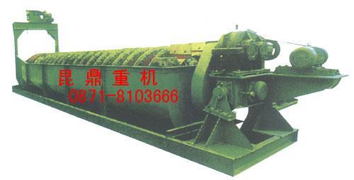 现货供应云南螺旋分级机-贵州螺旋分级机-四川螺旋分级机