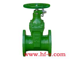 饮用水专用锁闭(RVHB/SBZ45X-16)