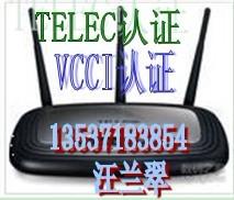 无线HDMI高清播放器TELEC认证NTRA-VOC认证