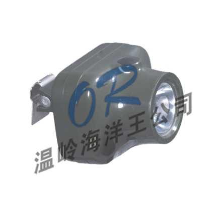温岭海洋王 矿用头灯 IW5110固态泛光防爆头灯