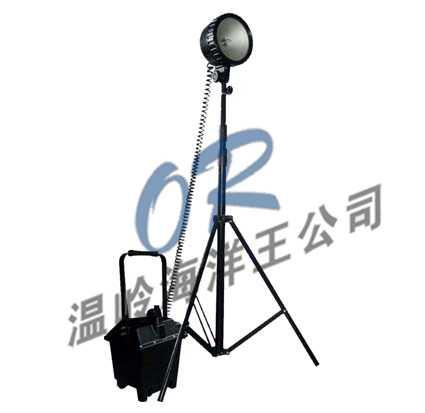温岭海洋王移动照明FG6600GF-J泛光工作灯