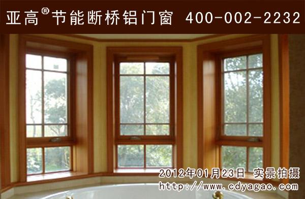 实木窗_亚高阿蒙实木窗成都总代理