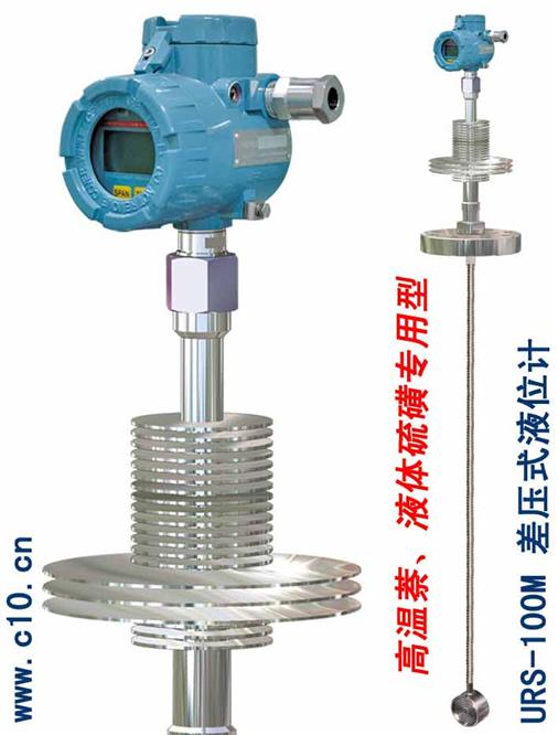 插入式液位变送器,磁翻板液位计,玻璃板液位计-星申