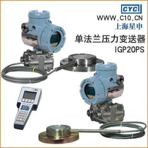 变送器,浮球液位控制器,铠装热电偶,铠装热电阻-星申