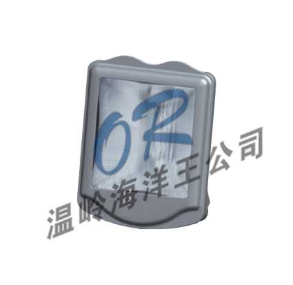 ISO9001认证产品:温岭海洋王NSC9700防眩通路灯
