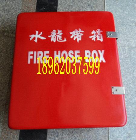 玻璃钢水带箱,消防水带箱,消防员装备箱