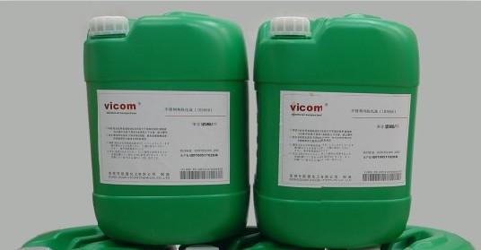 不锈钢快速清洗剂、可用于对钢铁工件的除油除锈