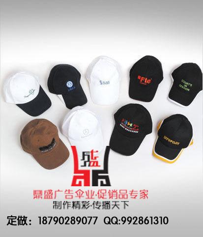 郑州广告帽 帽子厂家