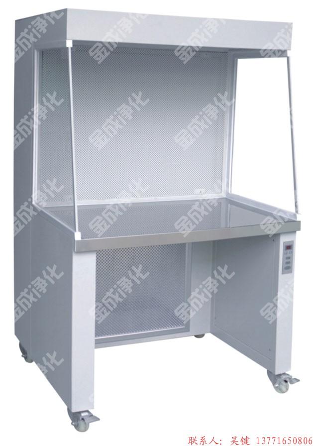 标准型净化工作台,水平流净化工作台,洁净工作台