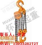 国产手拉葫芦|制造手拉葫芦|手拉葫芦-厂家-工厂-厂商