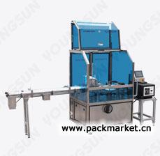 装盒机 包装机械 优惠装盒机 永创装盒机