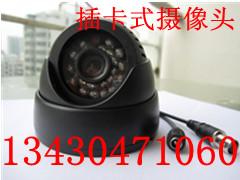 监控摄录一体机 插卡式的摄像机 插卡摄像机