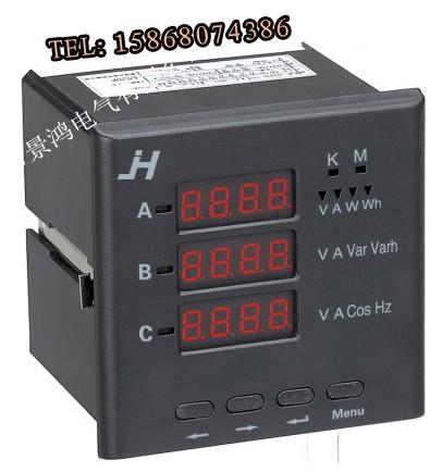 485通讯PMAC600A-Z PMAC615-Z单相多功能