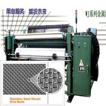 窗纱网机窗纱机|窗纱网机器|窗纱网机厂销售中心