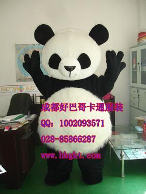 出售成都好巴哥卡通服装,长毛大熊猫