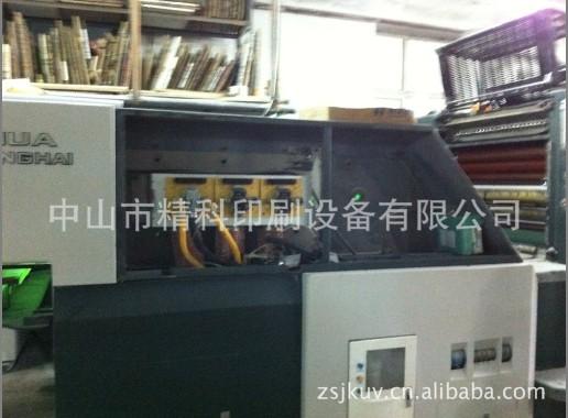 专业小森40胶印机加装水冷UV系统