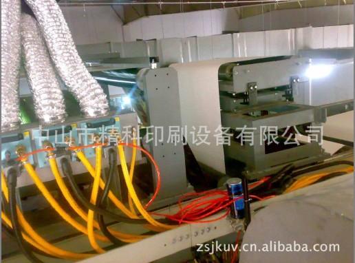 中山专业水冷UV系统设备生产商