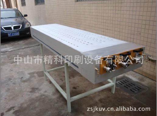 进口UV水冷干燥设备