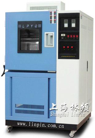 上海高低温湿热测试箱