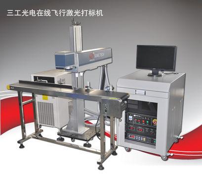 萍乡便携式光纤激光打标机、光纤激光打标机销售