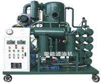 移动式自动滤油机#变压器油滤油机