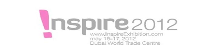 2012中东迪拜家居—— 国际零售展(INRETAIL)