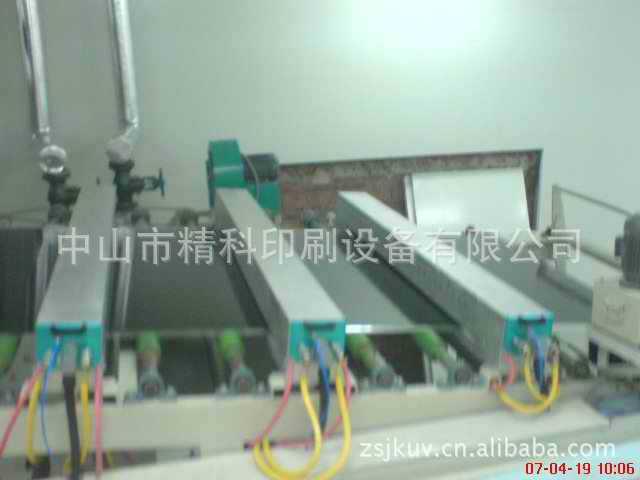 进口涂布机加装水冷UV设备系统