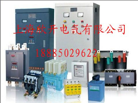 消防控制柜 水泵控制柜 消防泵专用控制柜