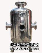 杨在为您提供硅磷晶加药罐-石家庄兴宇科技