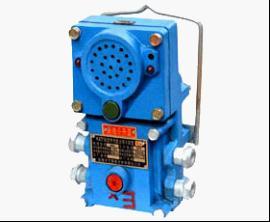 产品提供图片KXH127矿用通讯声光信号器,煤矿井下防爆通讯信号