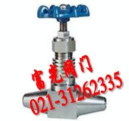 焊接式针型阀,高压焊接式针型阀,进口焊接针型阀