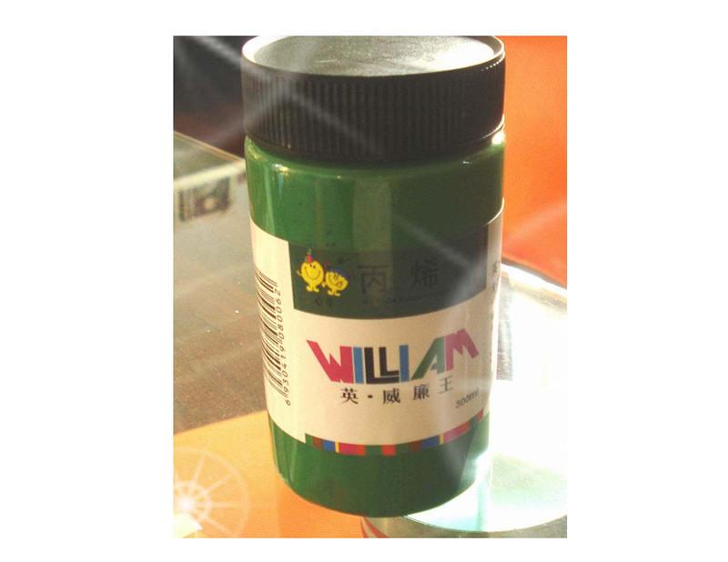 批发300ml英,威廉王丙烯颜料 手绘墙颜料
