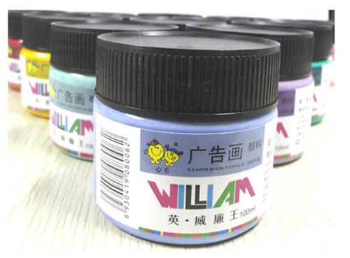厂家直销学生考试高端广告画颜料 美院考试专用水粉颜料 94色