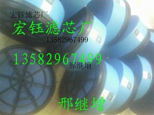 帕金斯发电机组空气滤芯SEV551F/4
