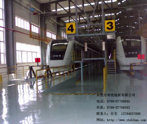 惠州防腐地板漆 桥头环氧地板漆 山东无尘地板漆