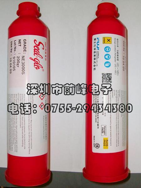富士红胶,日本富士红胶,SMT贴片红胶