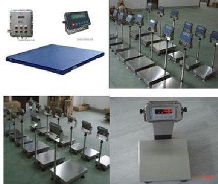济南300公斤防爆电子台秤