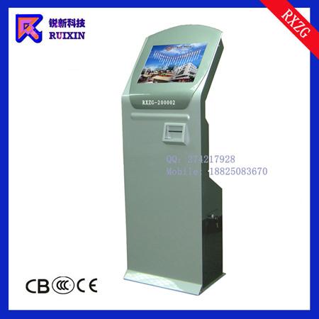 锐新RXZG-200002立式触摸查询一体机(带打印机)