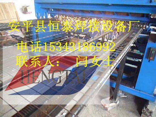 供应钢筋网片焊网机,煤矿支护网排焊机,建筑钢筋网排焊机